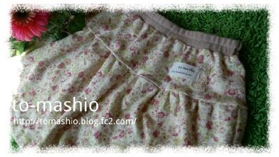 fc2blog_2012091209533414d.jpg