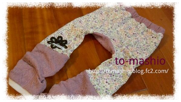 fc2blog_20121002235553c17.jpg
