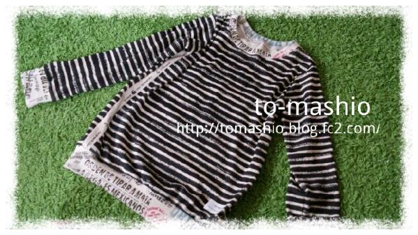 fc2blog_20121007161140d6f.jpg