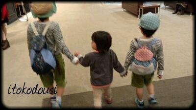 fc2blog_20121021220934d5a.jpg