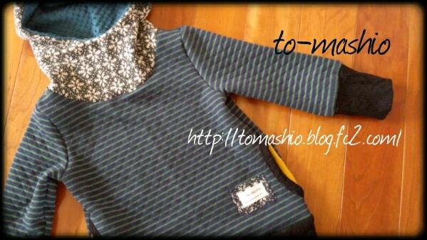 fc2blog_20121030113231c01.jpg