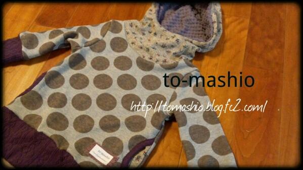 fc2blog_2012110822362986e.jpg