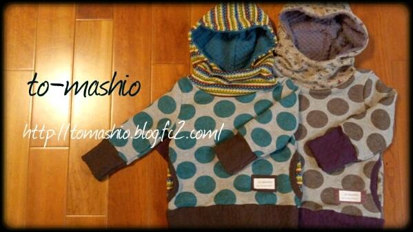 fc2blog_201211082247524cb.jpg