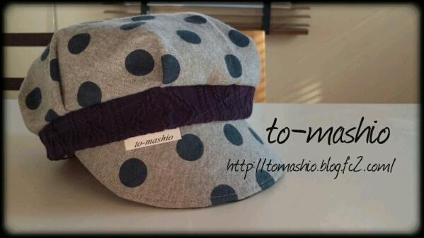 fc2blog_20121120090223f06.jpg