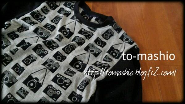 fc2blog_201211231125405c3.jpg