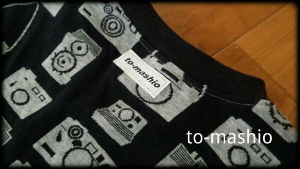 fc2blog_201211231129175e8.jpg