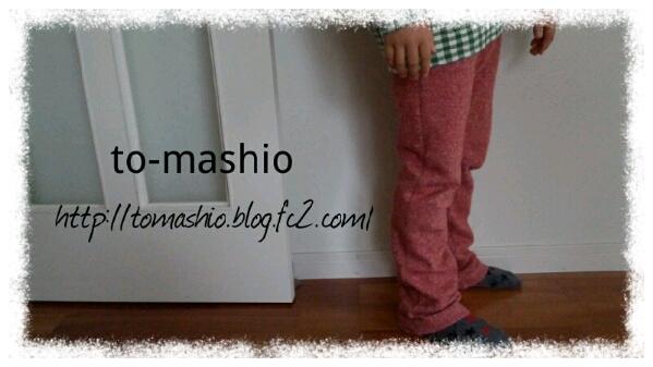 fc2blog_2012112313504363b.jpg