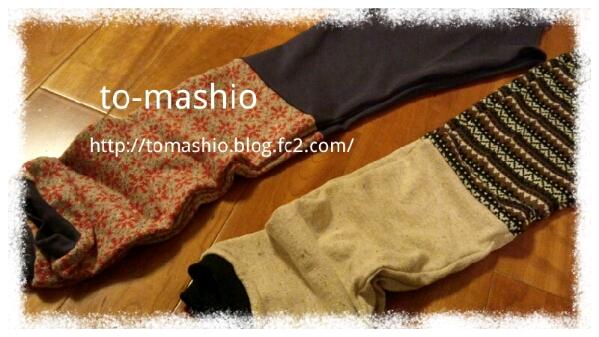 fc2blog_201212062207247f1.jpg