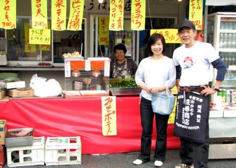 秩父芝桜の丘「荒巻商店」