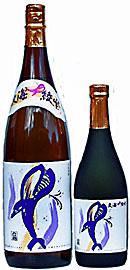 新焼酎くじらのボトル綾紫白麹