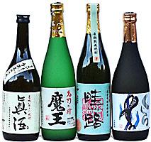 福袋Cセット ¥7,500