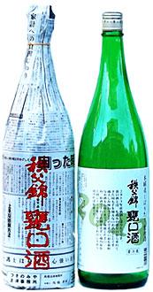 甕口酒(かめくちしゅ)
