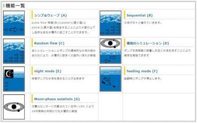 stream_img1.jpg