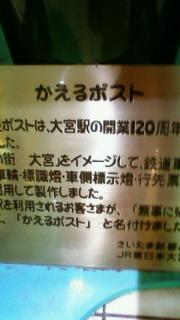 201208122311001.jpg