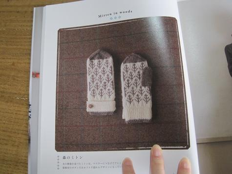 001_20121117101743.jpg