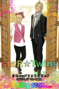 staR☆Twins