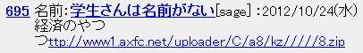 33_14.jpg