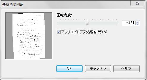 33_3.jpg