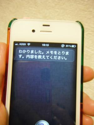 DSCF0395_convert_20120609200050.jpg