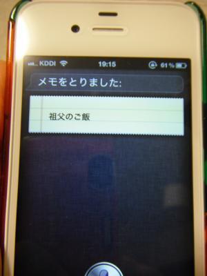DSCF0398_convert_20120609200305.jpg