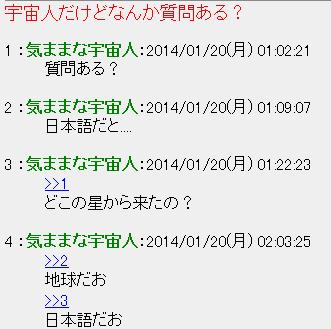 仮想スレジェネレーター (3)