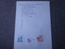 メロディ風船~andante lalala~-DSC_1599.JPG