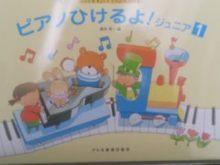 メロディ風船~andante lalala~-DSC_1504.JPG