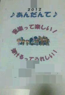 メロディ風船~andante lalala~-20120331_072410.jpg