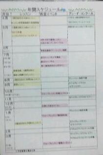 メロディ風船~andante lalala~-DSC_1477-1.jpg