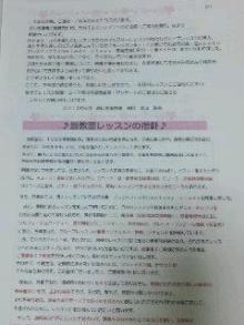 メロディ風船~andante lalala~-20120331_072455.jpg