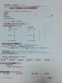 メロディ風船~andante lalala~-20120331_072816.jpg