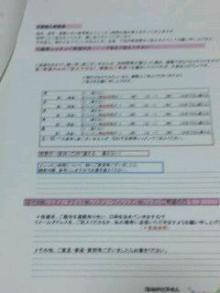 メロディ風船~andante lalala~-20120331_072851.jpg