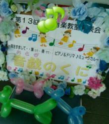 20120721_005034-1.jpg
