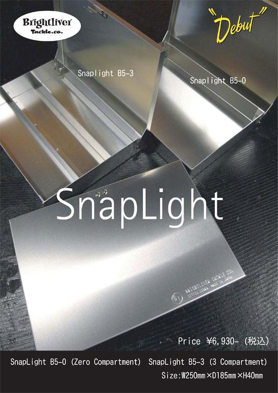 Snaplight B5-0広告82.5KB