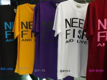 NEED+FISH縲€2012譯亥・逕ィ_convert_20120815174247