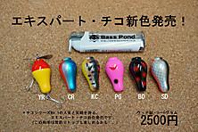 20121108hitori1.jpg