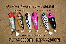 20121111hitori1.jpg