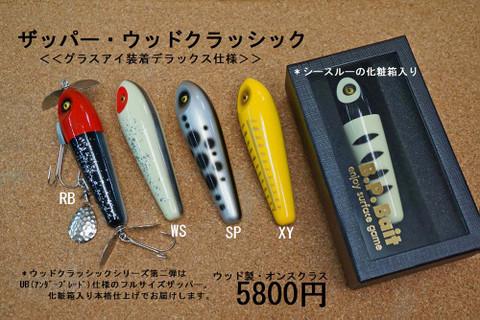 20121215hitori_3.jpg
