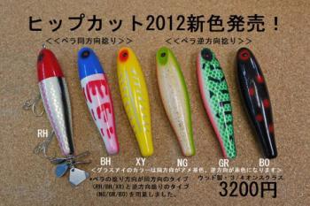 2012513hitori1_convert_20120514122719.jpg