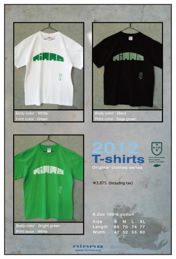 2012T-SHIRTS_convert_20120701111919.jpg