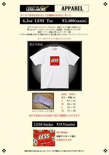 LESSTee_B0FFb_B_convert_20120823181332.jpg