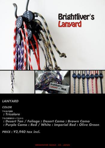 lanyard_flyer_convert_20121204124208.jpg