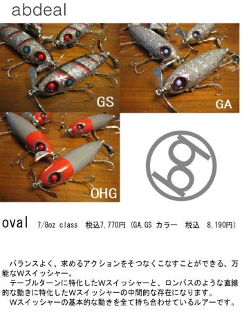 oval+2_convert_20121214172801.jpg