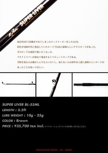 super_liver_flyer_convert_20121204124057.jpg