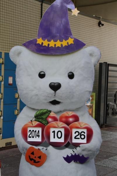 TobeZOO 141026 01