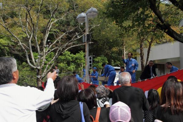 TobeZOO とべ動物園の日餅撒き 141026 01