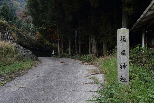 松瀬川水越地区 篠森神社 141123 001