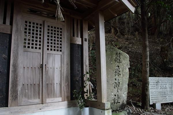 松瀬川水越地区 篠森神社 141123 008