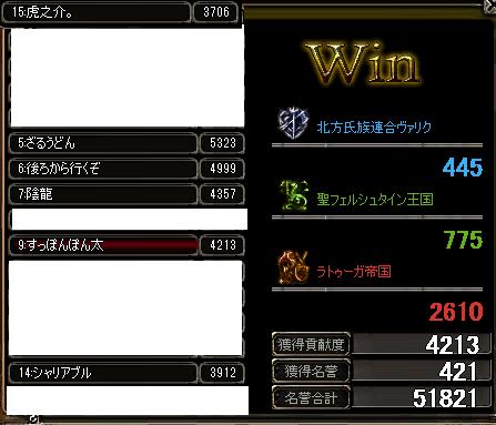 20141108精鋭戦1