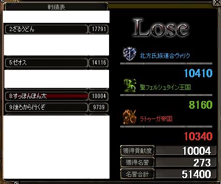 20141107廃都1